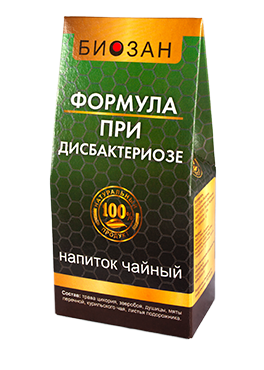 Чай «Формула при Дисбактериозе»