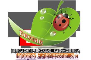Применение продукции Биозан