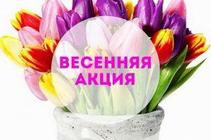 ❗️❗️❗️Уважаемые партнеры компании БИОЗАН!!! АКЦИИ в марте!!!